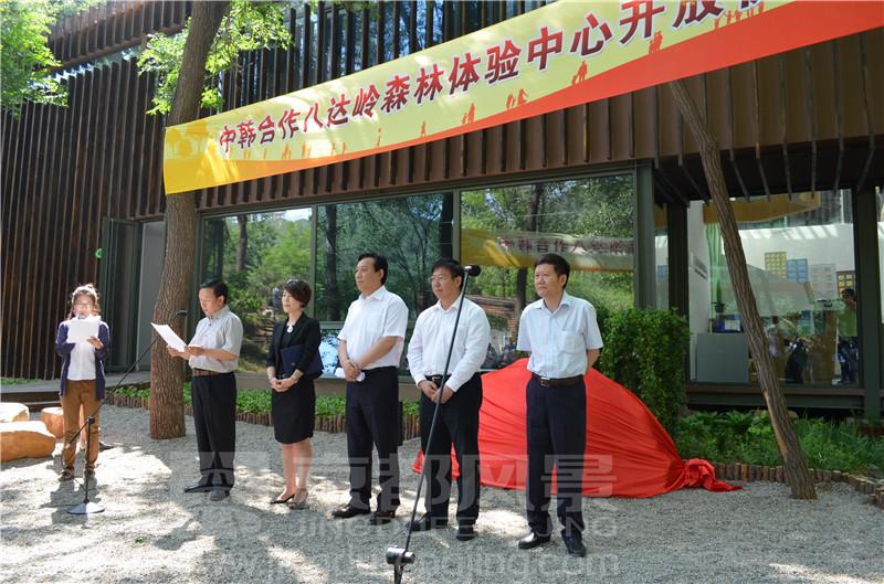 由北京京都风景生态旅游规划设计院担纲森林体验馆